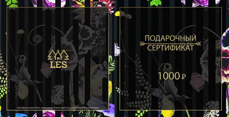 sertifikat_1000_qw