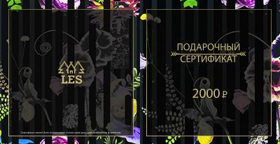 sertifikat_20011ц