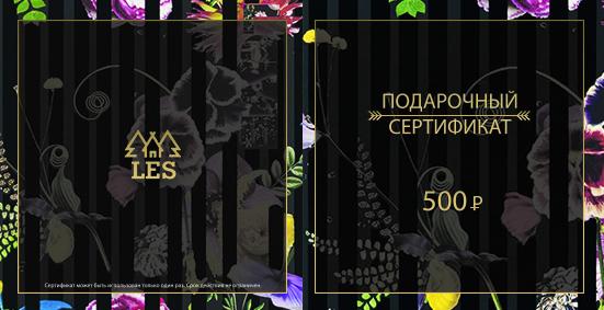sertifikat_500_kriv1